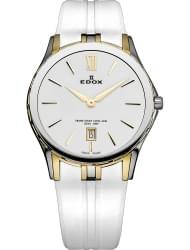 Наручные часы Edox 26024-357JBID