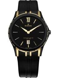 Наручные часы Edox 26024-357JNNID