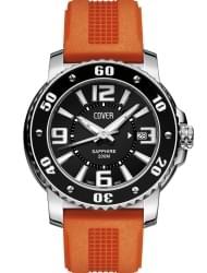 Наручные часы Cover 145.ST1RUB/O