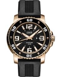 Наручные часы Cover 145.RPL1RUB