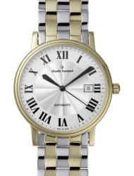 Наручные часы Claude Bernard 80085-357JAR