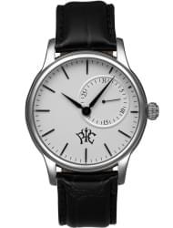 Наручные часы РФС P173702-04A