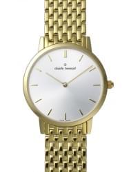 Наручные часы Claude Bernard 20061-37MAID