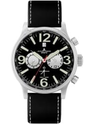 �������� ���� Jacques Lemans 1-1467D