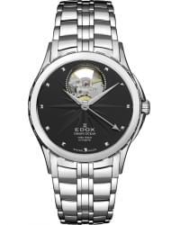 �������� ���� Edox 85013-3NIN
