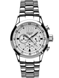 Наручные часы 33 ELEMENT 331003