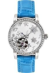 Наручные часы РФС P204402-85PBL