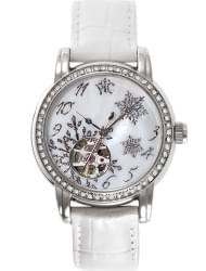 Наручные часы РФС P204402-85PW
