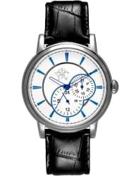 Наручные часы РФС P243702-04A