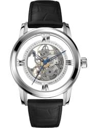 Наручные часы GC X94001G1S