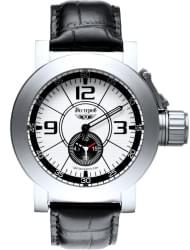 Наручные часы Нестеров H065702-05A