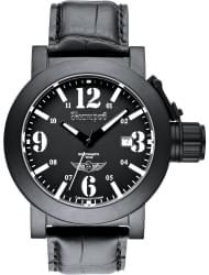 Наручные часы Нестеров H095732-05E