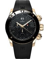 Наручные часы Edox 10020-37RNIR