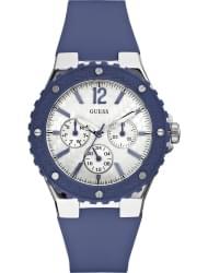 Наручные часы Guess W90084L3