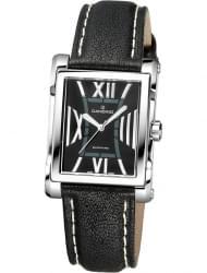 Наручные часы Candino C4436.2