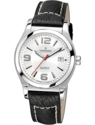 Наручные часы Candino C4441.1