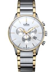 Наручные часы Edox 10409-357JAAID
