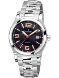 Наручные часы Candino C4440.4