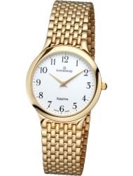 Наручные часы Candino C4363.1