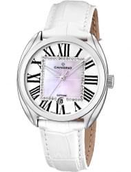 Наручные часы Candino C4463.1