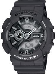 Наручные часы Casio GA-110C-1A