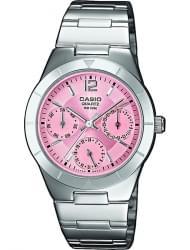 Наручные часы Casio LTP-2069D-4A