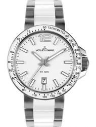 Наручные часы Jacques Lemans 1-1711B