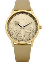 Морган часы купить в новосибирске серебро 925 часы купить