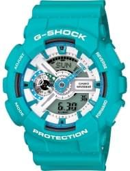 Наручные часы Casio GA-110SN-3A