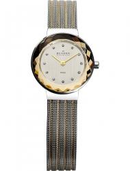 Наручные часы Skagen 456SGS1