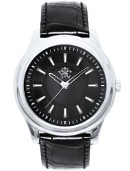 Наручные часы РФС P630301-04E