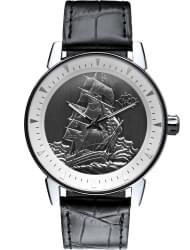 Наручные часы РФС P023902-04GS