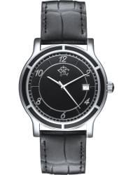 Наручные часы РФС P105402-05E