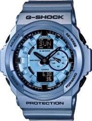 Наручные часы Casio GA-150A-2A