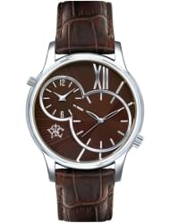 Наручные часы РФС P681201-23N