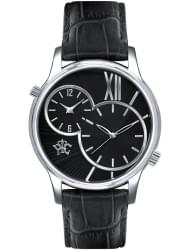 Наручные часы РФС P681201-13B