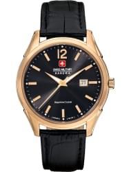 Наручные часы Swiss Military Hanowa 06-4157.09.007