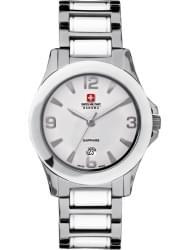 Наручные часы Swiss Military Hanowa 06-5168.7.04.001.01