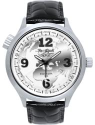 Наручные часы Нестеров H246702-05G
