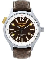 Наручные часы Нестеров H246702-14BR
