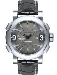 Наручные часы Нестеров H096302-02E