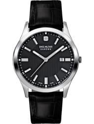 Наручные часы Swiss Military Hanowa 06-4182.04.007