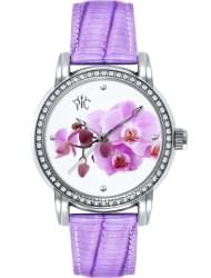 Наручные часы РФС P034402-P2A