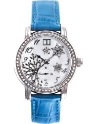 Наручные часы РФС P174402-85PBL