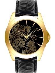 Наручные часы РФС P035212-04E