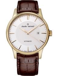 Наручные часы Claude Bernard 80091-37RAIR