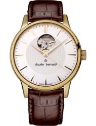 Наручные часы Claude Bernard 85017-37RAIR
