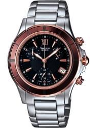 Наручные часы Casio SHE-5516SG-5A