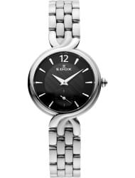 Наручные часы Edox 23096-3NIN
