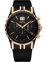 Наручные часы Edox 10023-357RNNIR